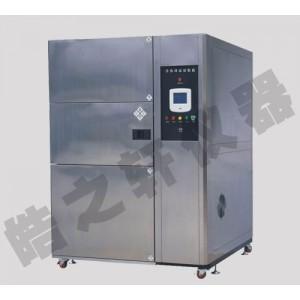 溫度沖擊試驗箱/溫度沖擊試驗機/冷熱沖擊試驗箱