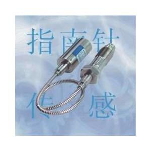防腐高温压力传感器,防腐高温压力变送器