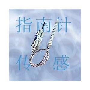 防爆压力变送器,高温控制器