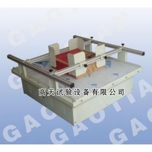 模拟汽车颠簸振动试验台——武汉高天最新产品力作