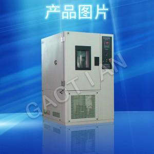 高低溫交變試驗箱/濕熱試驗箱
