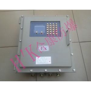 防爆儀表箱|防爆儀表柜|防爆儀表箱體廠家