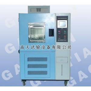 武漢高天*新產品—可程式恒溫恒濕試驗機18986236249