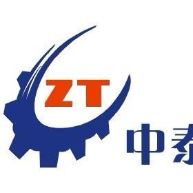 鄭州中泰機械設備有限公司