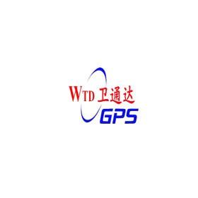深圳市卫通达电子有限公司 林彩琼GPS