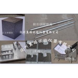 绝缘电工套管试验正方体钢块|梯形钢丝弹簧|划线器