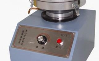 瀝青抽提儀、瀝青混合料快速抽提儀、瀝青含量試驗