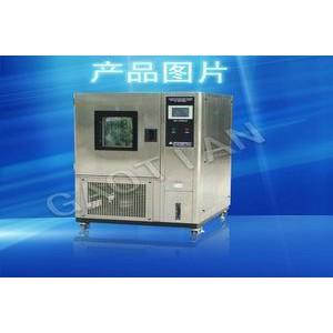 低溫測試箱/低溫試驗箱