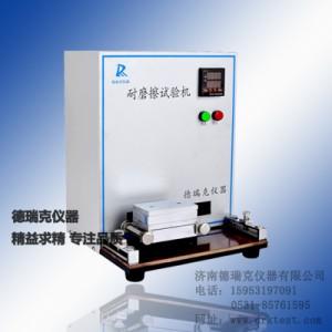油墨耐摩擦试验机,耐摩擦检测仪
