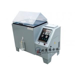 盐雾腐蚀试验箱 盐雾试验箱-北京雅士林试验设备有限公司