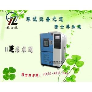 臭氧老化試驗箱GB/T7762-2003標準下載