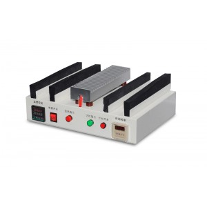 发光纤固化炉