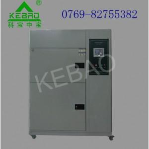 冷熱沖擊試驗箱/科寶高低溫沖擊試驗箱