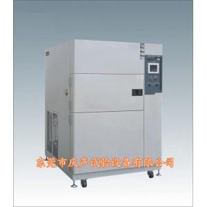 三箱式冷熱沖擊箱