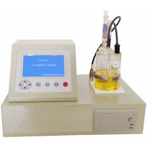 PLD-GRS6全自动微量水测定仪-普洛帝核心产品推荐