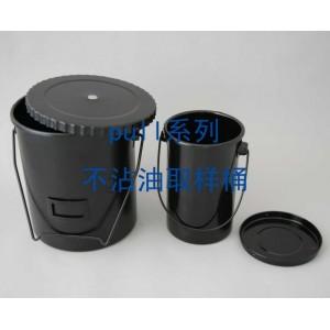 不沾油保温取样桶具有不漏、易清洗、使用方便、美观等优点。