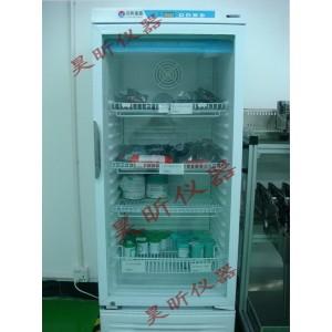 錫膏冰箱_錫膏冷藏箱_紅膠冷存柜_黑膠貯藏箱_錫膏保存箱