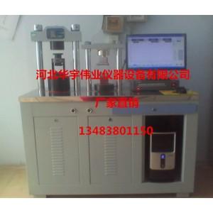 JYW-300D型全自動抗折抗壓恒應力試驗機型號、圖片、廠家
