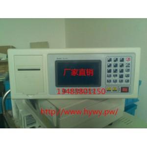 供應CL-03測力顯示控制儀*機控制器型號、圖片、廠家等