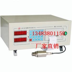 供應LM-02型數字式測力儀的價格、型號、圖片、廠家等