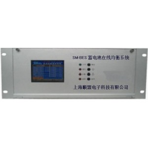 蓄電池組在線均衡系統