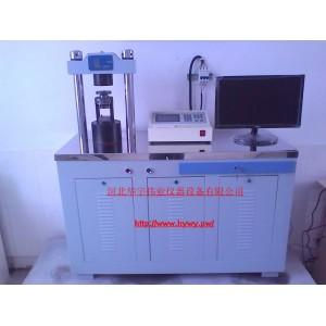JYW-300型全自动恒应力试验机的价格、图、厂家