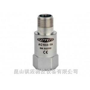 美国CTC振动传感器