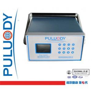 液压胶管便携式颗粒计数器