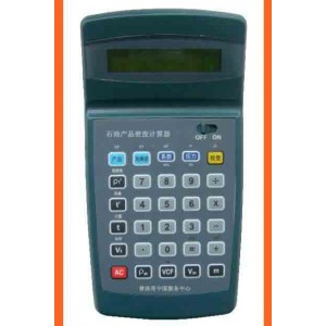 PLD-1885a石油密度换算仪表、密度计算器