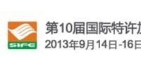 2014-2015年第十七届国际特许加盟展览会