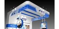 2014中國(上海)國際柵欄、護欄展覽會暨研討會