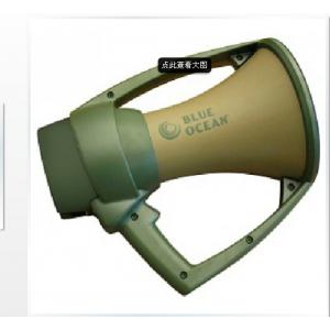 美國NK BlueOcean*防水擴音器揚聲器