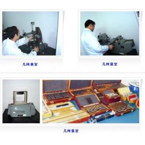 惠州仪器校准,万用表仪器校验服务公司