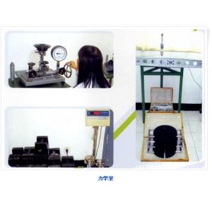 惠州水口仪器校准公司,惠州上门校准服务公司