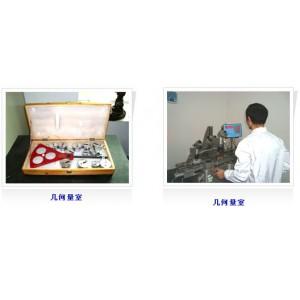仪器校准必选深圳市汇科计量检测权威机构