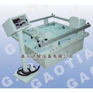 高天GT-MZ-200模擬運輸振動試驗臺