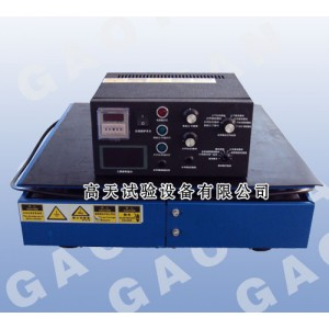 工頻振動試驗臺(GT-50)
