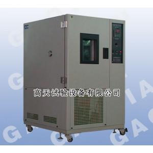 武汉高天仪器设备有限公司