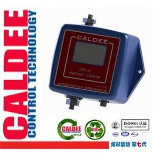 caldee 在线油液颗粒计数器