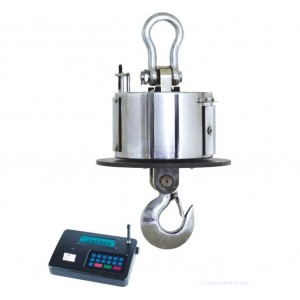 SZ-HBC无线数传电子吊秤