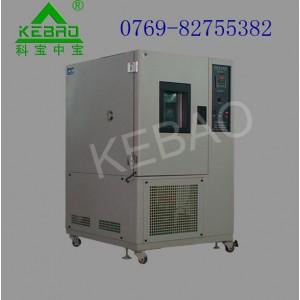 高低溫試驗箱/東莞高低溫交變試驗箱