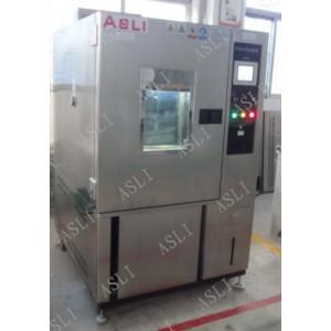 磁鐵行業高低溫試驗箱