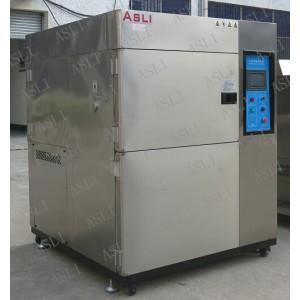 冷熱沖擊試驗箱 原理圖13602384360陳小姐