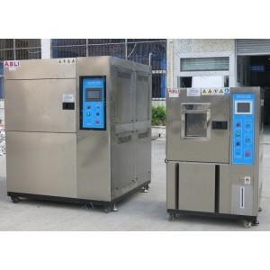 冷熱沖擊測試箱實驗標準13602384360陳小姐