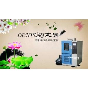 线性高低温试验箱GB/T2423.2-2008