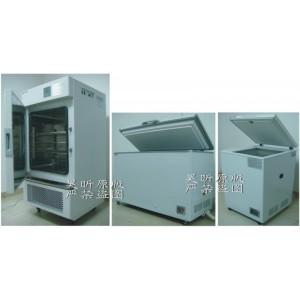 昊昕-45℃快速冷凍三文魚冰箱