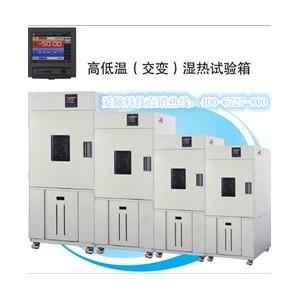 小型高低溫測試箱