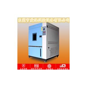 充電座高低溫實驗箱