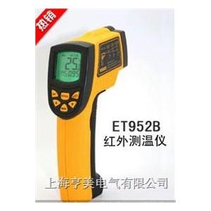 ET952B紅外線測溫儀