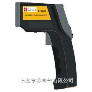 ET962D紅外線測溫儀